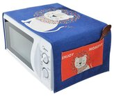 Gentle Meow Cute Cartoon Nordic Microwave Oven Dust Cover With Pocket Oil Cover Spotted Lion