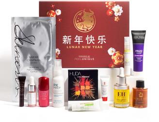 Powered By Feelunique Feelunique Lunar New Year Box