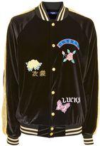 Jaded London **Velvet Bomber Jacket with Sequin Sleeve