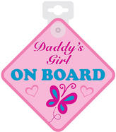 Babies 'R' Us Babies R Us Daddy's Girl On Board Sign