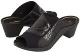 Romika Mokassetta 244 (Diamante Plissee Black) High Heels