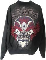 MHI Black Synthetic Jackets