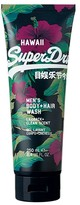 Superdry Hawaii Hair + Body Wash 250ml