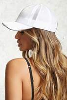 Forever 21 Active Running Cap