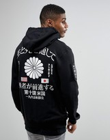 10.Deep Hoodie With Embroidered Back Print
