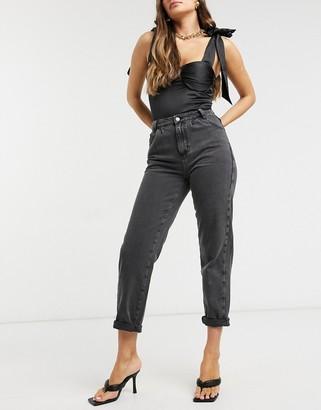 New Look balloon leg jeans in black