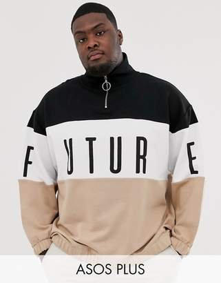 Asos Design DESIGN Plus oversized funnel neck sweatshirt with cut & sew print with dark future logo-Beige