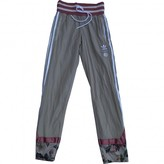 adidas Beige Trousers for Women