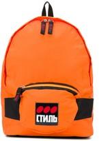 Heron Preston Cyrillic logo backpack
