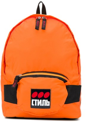 Heron Preston Cyrillic logo backpack