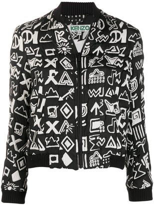 Kenzo Pre Owned Geometric Pattern Bomber Jacket