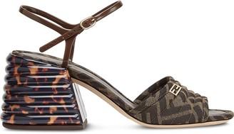 Fendi Promenade FF motif slingback sandals