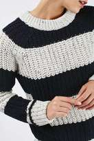 Boutique Slouchy ribbed stripe jumper