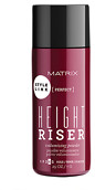 Matrix Style Link Height Riser Volumizing Powder 7g
