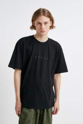 Edwin Katakana Black Tonal T-Shirt - black M at Urban Outfitters