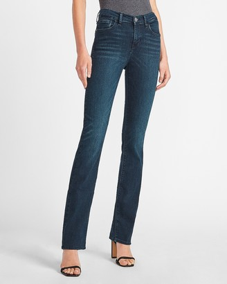 Express Mid Rise Dark Wash Barely Boot Jeans