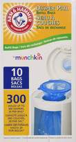 Munchkin Arm and Hammer Diaper Pail Refill Bags, 3-Pack