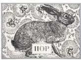 Thomas Paul Hop Tea Towel