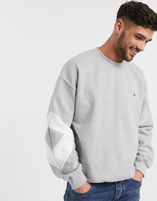 Topman organic cotton sweat in grey marl