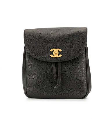 Chanel Pre Owned 1995 CC backpack