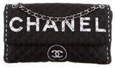 Chanel Quilted Satin Flap Bag