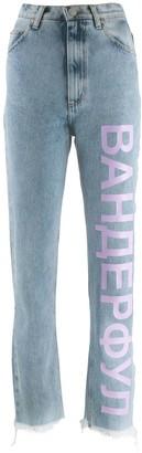 Natasha Zinko High-Waist Print Jeans