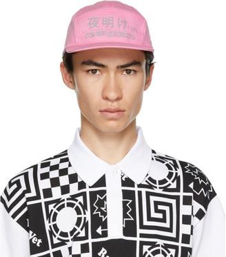 Rassvet Pink Olympic Cap