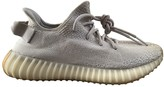 adidas Yeezy X Boost 350 V2 Beige Cloth Trainers