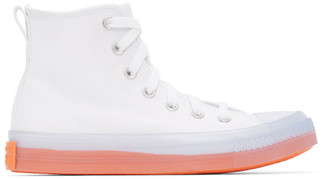 Converse White and Pink Chuck Taylor All Star Sneakers