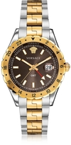Versace Hellenyium GMT Stainless Steel Men's Watch w/Greek Inserts