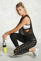 Forever 21 FOREVER 21+ Active Flex Capri Leggings
