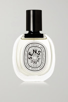 Diptyque Eau Des Sens Eau De Toilette - Orange Blossom, Juniper Berries & Patchouli, 50ml
