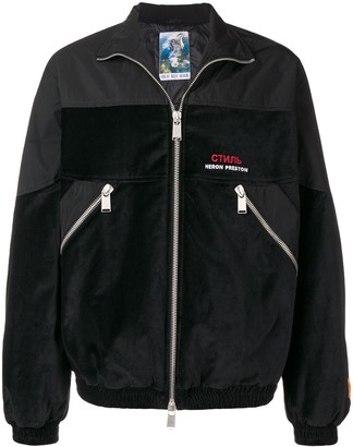Heron Preston Front Zip Sports Jacket