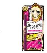 ISEHAN Kiss Me Heroine Make Smooth Liquid Eyeliner Fine Delicate Eye Line Black by Isehan