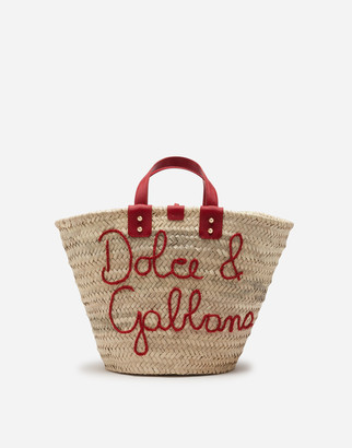 Dolce & Gabbana Kendra Coffa Bag In Straw With Thread Embroidery