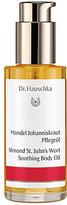 Dr. Hauschka Skin Care Almond St. John's Wort Body Oil, 75ml