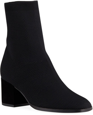 Eileen Fisher OHM Stretch Knit Ankle Booties