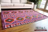 Damaskunst Carpet 135x200 cm,4,5'x6,5' , Oriental Carpet Kilim Rug Kelim /Floor Mat,Tapestry wall hanging ,Floor runner, Area Rug, Rugs,Teppich,Läufer,Tapis,Tapiz,alfombra DS 1-4-75