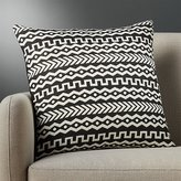 "CB2 20"" Mali Pillow With Feather-Down Insert"