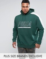 Puma PLUS Vintage Terry T7 Hoodie In Green Exclusive to ASOS