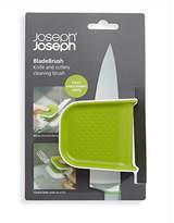 Get Sorted Blade Brush