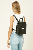 Forever 21 FOREVER 21+ Faux Leather Backpack