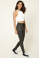 Forever 21 FOREVER 21+ Zippered-Front Sweatpants