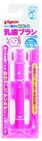 Pigeon Japan Baby Training Toothbrush Set Step 4 (For 16 Month+ and Up) Pink by