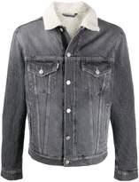 Haikure fleece collar denim jacket