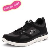 Skechers Flex Advantage 2.0 Black/White