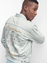 Hawaiian Islands icon denim jacket