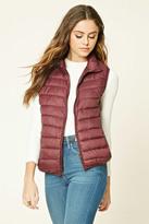 Forever 21 FOREVER 21+ Zip-Up Puffer Vest