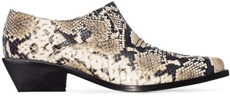 REJINA PYO Dolores snake-print leather ankle boots