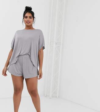 Asos DESIGN Curve rib jersey mix & match pyjama short-Grey